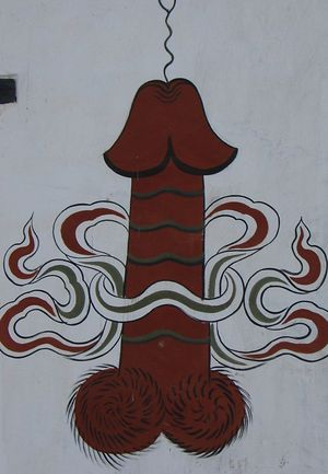 300px-Phallus_-Thunderbolt_on_side_of_house_to_Scare_of_Evil